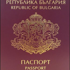 Bulgarian Passport for Sale