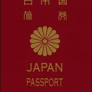 Japanese Passport for Sale