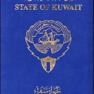 Kuwait Passport for Sale