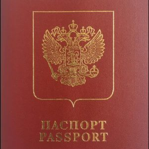 Buy Russian passport online and explore the history of great power in a week