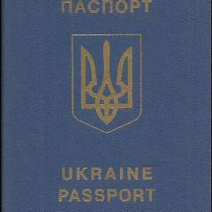 Ukrainian Passport for Sale