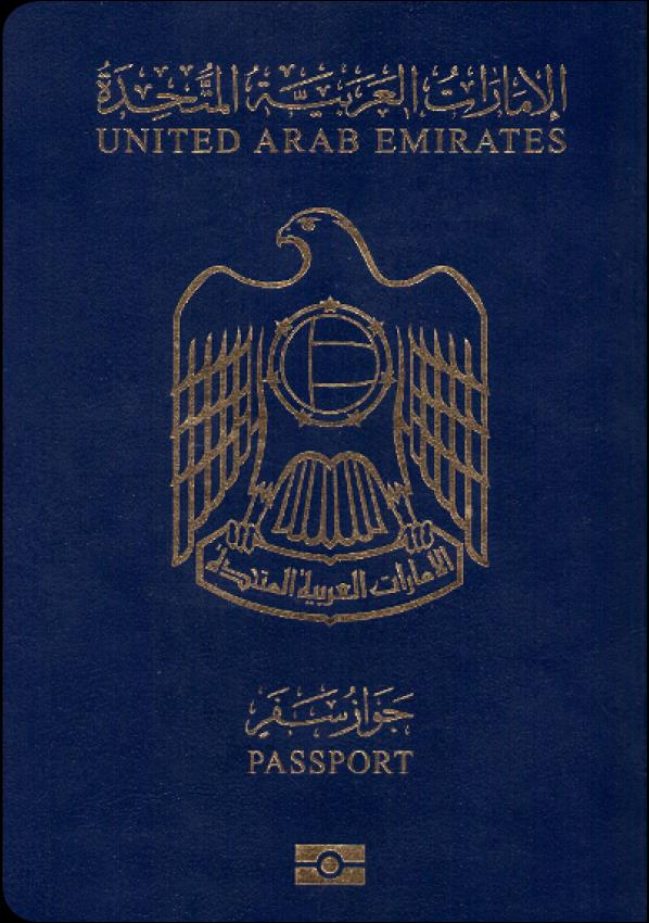 United Arab Passport for Sale